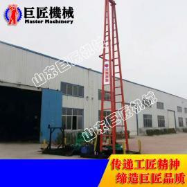 300米水文工程钻机 SPJ-300农田灌溉打井机厂家直销