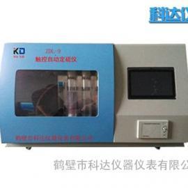 触控自动定硫仪,快速一体化测硫仪