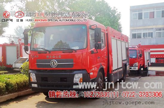 国五东风天锦7吨泡沫消防车 消防车价格