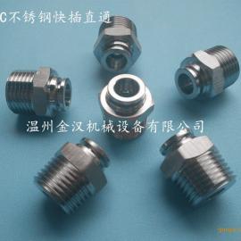 PC8-02不锈钢快插直通接头气动快插快速直通螺纹外丝接头