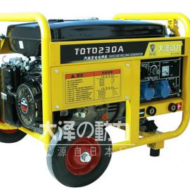 190A移动式发电电焊机,发电电焊两用机