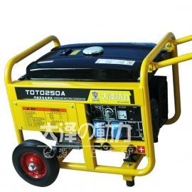 移动式250A汽油发电电焊机