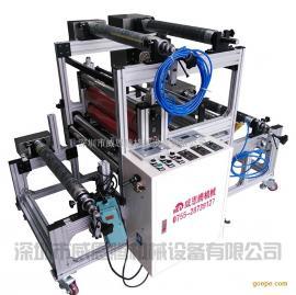 卷对卷覆膜机详细介绍|偏光片卷材自动覆膜自动收料机厂家