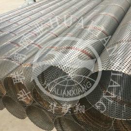 镀锌螺旋冲孔管_冲孔螺旋管_螺旋冲孔管专业技术生产