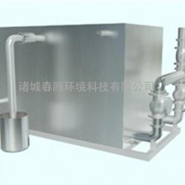 自动隔油器|春腾环境科技|自动隔油器厂家