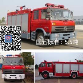 东风153泡沫消防车价格