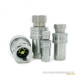液压接头厂家_液压管接头厂家价格_优质液压接头厂家批发