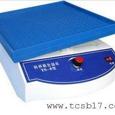 BETS-M5�D移微型�N板�u床