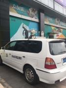 车载式气象站/车载式气象传感器/移动车载气象站