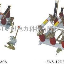 FN5-12R/630A挂墙式户内高压负荷开关厂家正品直销