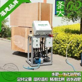 福建一体化水肥机阳光棚蔬菜种植全自动灌溉滴灌施肥机安装图片
