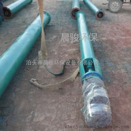 螺旋输送机的工作原理和应用范围 河北晨骏环保专业生产厂家