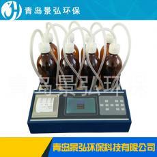 【遥控】无汞压差法BOD测定仪 数显直读BOD5测定分析仪
