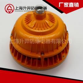 照明电器免维护节能防爆灯led防爆应急灯具外壳