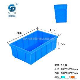 物料箱外尺寸206*152*66物料盒