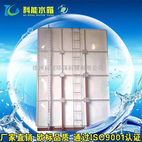 厂家专业定制科能玻璃钢水箱 保温性能好 消防/生活用 强度高