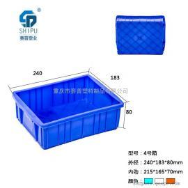 物料箱外尺寸240*183*80物料盒