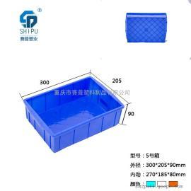品箱外长短300*205*95品盒