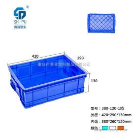 防潮食品专用周转箱380-1 重庆厂家直销