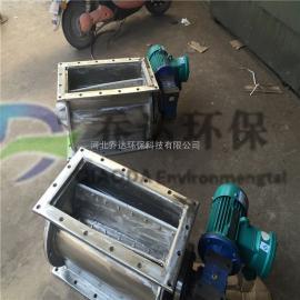 台州防爆星型卸料器,星型卸灰阀,不锈钢卸料阀
