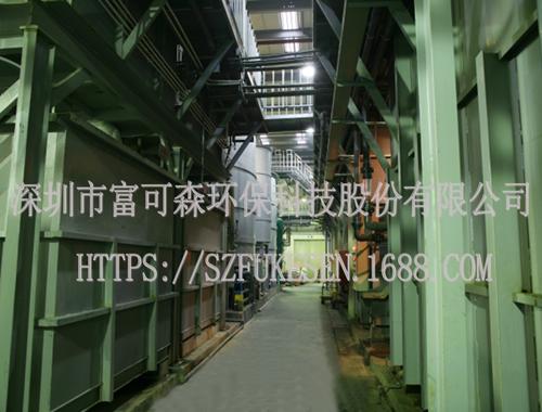 电镀综合废水处理工程/电镀废水/电镀污水/电镀综合废水处理
