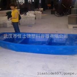 小型塑料渔船 湖泊漂流船 2.6米塑料渔船