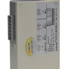 安科瑞BM系列模拟信号隔离器