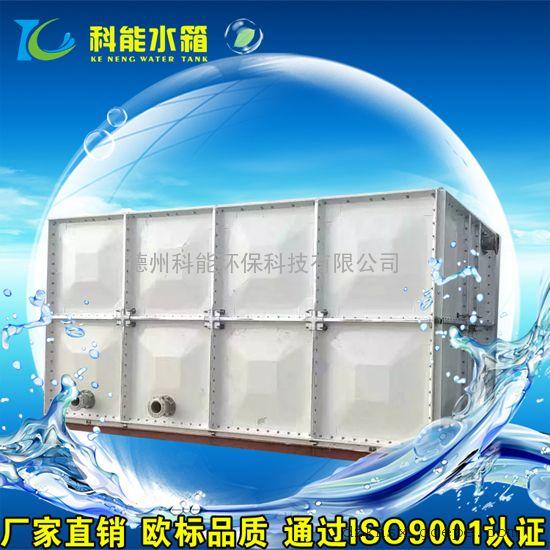 厂家直供优质出口玻璃钢水箱 FRP/GRP水箱美观耐用