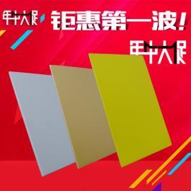 高平市无机涂装板丨无机涂装板导热系数