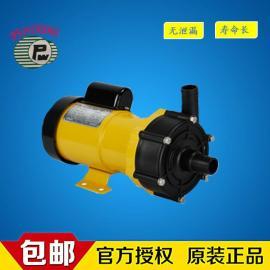 NH-200PS-T 外牙式 世博耐盐酸磁力泵无泄漏卧式耐腐蚀化工泵水泵