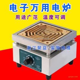 永光明1KW-2KW电阻炉 调温电炉 可调电炉 电子万用炉