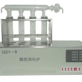 数控消化炉QSL-8孔