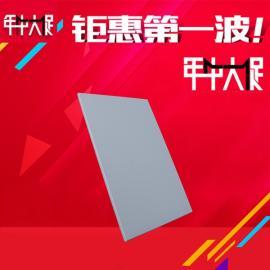 汾阳市隧道板丨隧道板技术要点