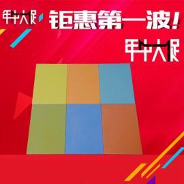 河津市隧道防火板丨隧道防火板代替玻璃幕墙