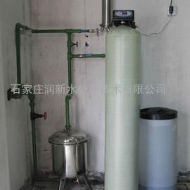 润新0.5-50吨全自动软化水设备软水器洗浴去硬度除垢设备