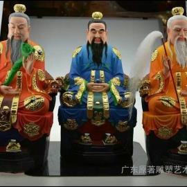 道教定制道教三清雕像玻璃钢彩绘道教三清图片大全寺庙神像价格