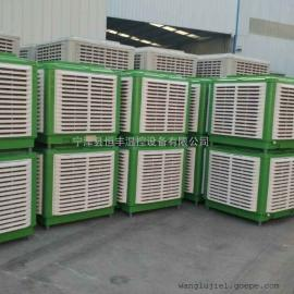 温控箱养殖专用冷风机降温设备