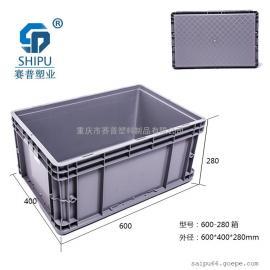 塑料包�b箱翻�w尺寸600*400*280mm包�b周�D箱