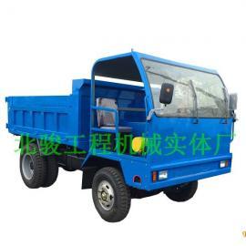 四不像小型运输车,四驱单杠农用运输车,小型爬山王
