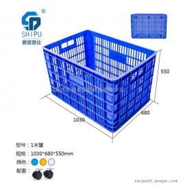 服装厂塑料筐