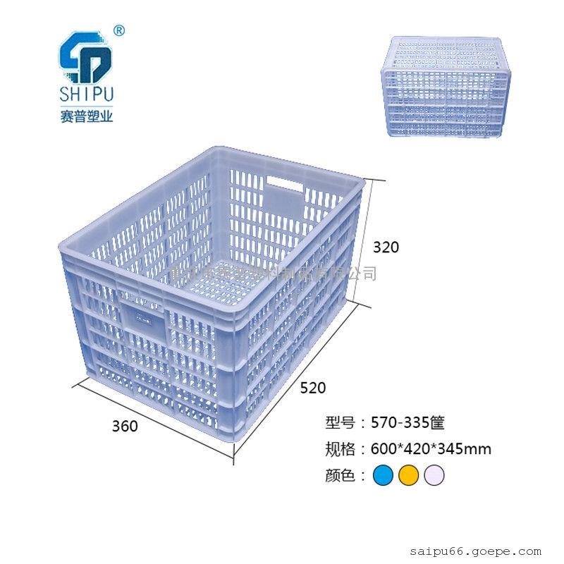 重庆塑料胶框厂家
