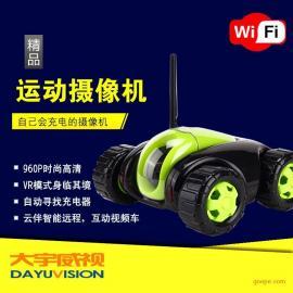 智能云伴车监控摄像机可充电小车摄像机无线WIFI高清摄像机