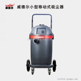 小型耐酸�A用吸�m器化工�S吸粉�m用吸�m器威德��GS1245