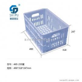 重庆塑料周转筐厂家供应465-235筐
