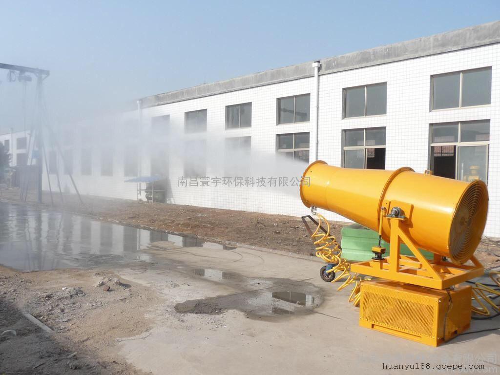 新余除尘喷雾机 降尘雾炮机