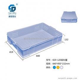 重庆塑料周转筐厂家供应620-120面包筐
