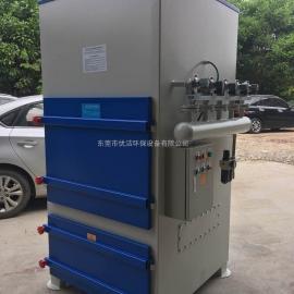 UJ小型集尘机|小型脉冲集尘器|脉冲集尘机
