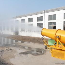 九江料场风送式除尘喷雾机 九江降尘雾炮机