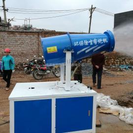 江西风送式除尘喷雾机 宜春降尘雾炮机