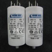 Comar电容/意大利Comar/德国原装进口/原厂直供